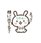愛しのわがままうさぎちゃん(個別スタンプ:30)