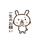 愛しのわがままうさぎちゃん(個別スタンプ:31)