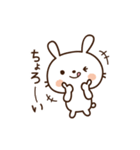 愛しのわがままうさぎちゃん(個別スタンプ:32)