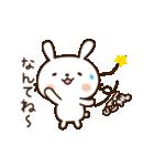 愛しのわがままうさぎちゃん(個別スタンプ:35)