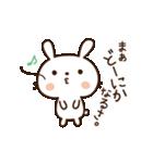 愛しのわがままうさぎちゃん(個別スタンプ:36)