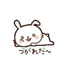 愛しのわがままうさぎちゃん(個別スタンプ:38)