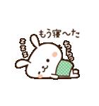 愛しのわがままうさぎちゃん(個別スタンプ:40)