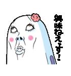 Miss.上から目線(個別スタンプ:04)