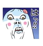 Miss.上から目線(個別スタンプ:05)
