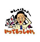 だめサラリーマンの日常(個別スタンプ:08)