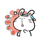 白うさ茶うさ(個別スタンプ:01)