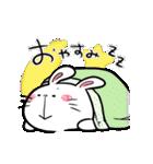 白うさ茶うさ(個別スタンプ:02)