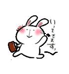 白うさ茶うさ(個別スタンプ:03)