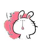 白うさ茶うさ(個別スタンプ:08)