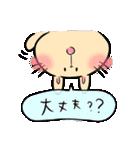 白うさ茶うさ(個別スタンプ:09)