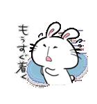 白うさ茶うさ(個別スタンプ:10)