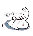 白うさ茶うさ(個別スタンプ:12)