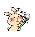 白うさ茶うさ(個別スタンプ:18)