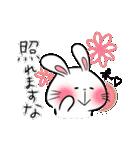 白うさ茶うさ(個別スタンプ:20)