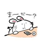 白うさ茶うさ(個別スタンプ:22)