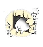 白うさ茶うさ(個別スタンプ:24)