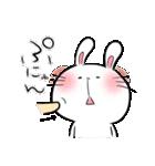 白うさ茶うさ(個別スタンプ:34)