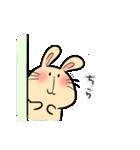 白うさ茶うさ(個別スタンプ:38)