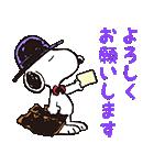 スヌーピー★変装シリーズ(個別スタンプ:01)