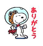 スヌーピー★変装シリーズ(個別スタンプ:06)