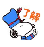 スヌーピー★変装シリーズ(個別スタンプ:07)