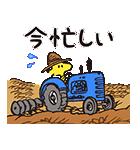 スヌーピー★変装シリーズ(個別スタンプ:08)