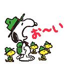 スヌーピー★変装シリーズ(個別スタンプ:09)