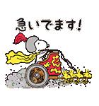 スヌーピー★変装シリーズ(個別スタンプ:10)