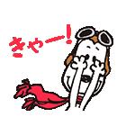 スヌーピー★変装シリーズ(個別スタンプ:11)