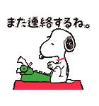 スヌーピー★変装シリーズ(個別スタンプ:16)
