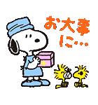 スヌーピー★変装シリーズ(個別スタンプ:18)