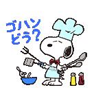 スヌーピー★変装シリーズ(個別スタンプ:19)