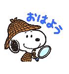 スヌーピー★変装シリーズ(個別スタンプ:22)