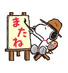 スヌーピー★変装シリーズ(個別スタンプ:24)
