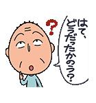しゃべる!ちびちびまる子ちゃん♪(個別スタンプ:04)