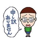 しゃべる!ちびちびまる子ちゃん♪(個別スタンプ:07)