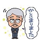 しゃべる!ちびちびまる子ちゃん♪(個別スタンプ:09)