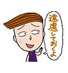 しゃべる!ちびちびまる子ちゃん♪(個別スタンプ:14)