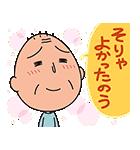 しゃべる!ちびちびまる子ちゃん♪(個別スタンプ:18)