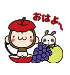 ゆるゆるもんちー7☆秋あるある☆(個別スタンプ:01)