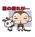 ゆるゆるもんちー7☆秋あるある☆(個別スタンプ:03)