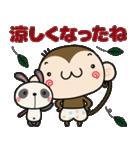 ゆるゆるもんちー7☆秋あるある☆(個別スタンプ:04)