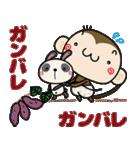 ゆるゆるもんちー7☆秋あるある☆(個別スタンプ:08)