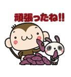 ゆるゆるもんちー7☆秋あるある☆(個別スタンプ:09)
