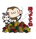 ゆるゆるもんちー7☆秋あるある☆(個別スタンプ:10)