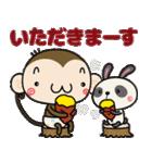 ゆるゆるもんちー7☆秋あるある☆(個別スタンプ:11)