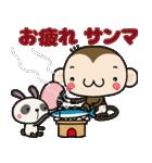 ゆるゆるもんちー7☆秋あるある☆(個別スタンプ:12)