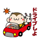 ゆるゆるもんちー7☆秋あるある☆(個別スタンプ:15)