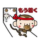 ゆるゆるもんちー7☆秋あるある☆(個別スタンプ:17)
